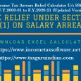 Arrears Relief Calculator